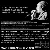 oritonight�2