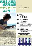 2011_concert1002
