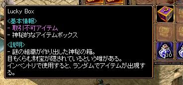RedStone 12.10.13[00]