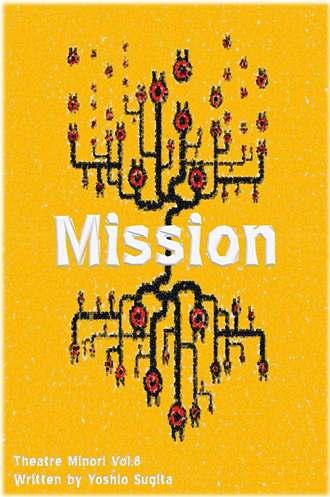 Mission_icon_s.jpg