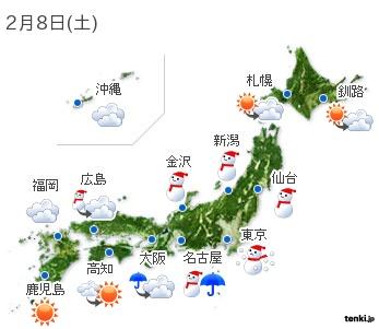 japan_forecast_1.jpg