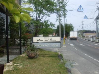 2012_05130108.jpg