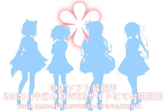 teaser_convert_20130218231518.jpg