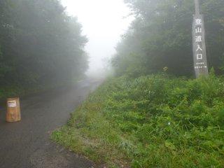 s05登山道入口2