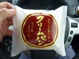 s冷やして食べるクリームパン