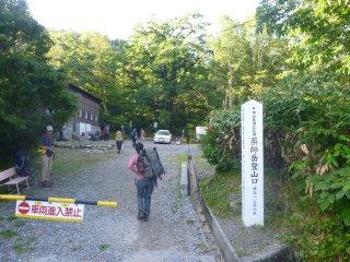 s01薬師岳登山口