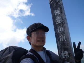 s06飯豊山頂4