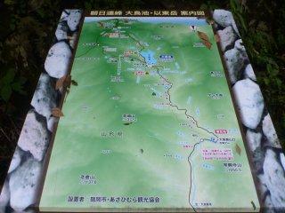 s登山口2