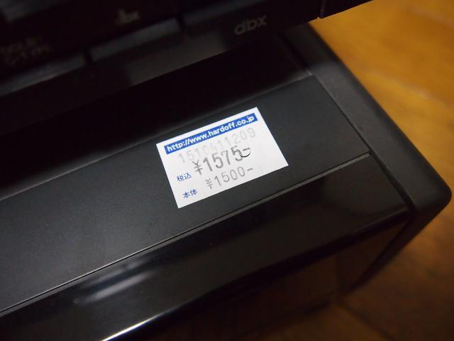 P9160077.jpg