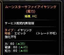 DN 2014-11-26 14-53-20 Wed-crop