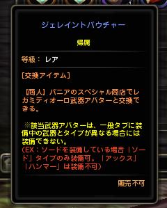 DN 2014-11-26 14-58-12 Wed-crop