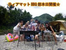 2013akikawa1.jpg