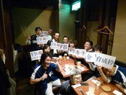 ikuseiwaku20120712.jpg