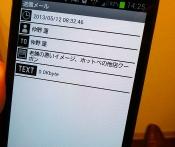 jibunmemo2.jpg