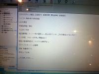 jibunnmemo3.jpg
