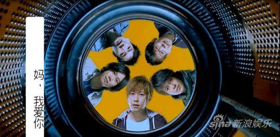 五月天(Mayday)【洗衣机】
