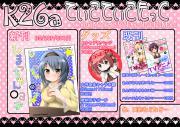 【サンプル】menu