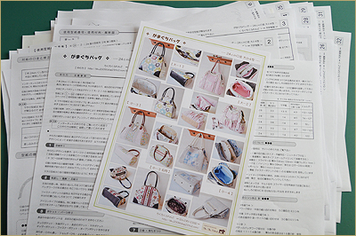 01-gama24-pattern-17.jpg