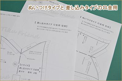 2014-1022-04.jpg
