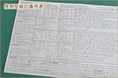 2014-1022-12.jpg