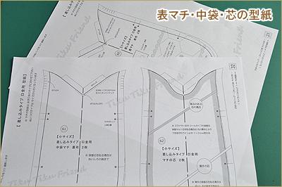 2014-1022-19.jpg