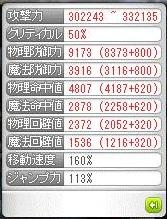 Maple120622_071649.jpg