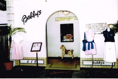 ボビーズ店舗