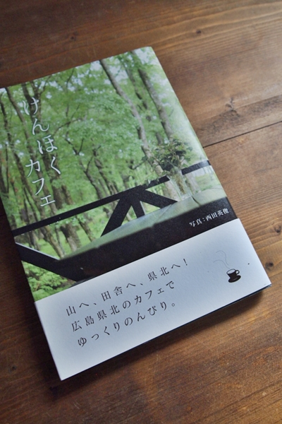 blog0906-1.jpg