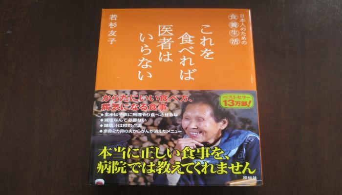 IMG_1050_convert_20140131113845.jpg