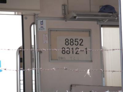 DSCF0752.jpg