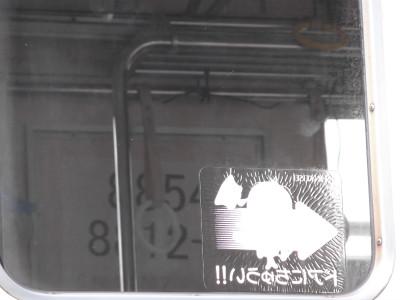 DSCF0780.jpg