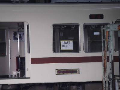 DSCF0872.jpg
