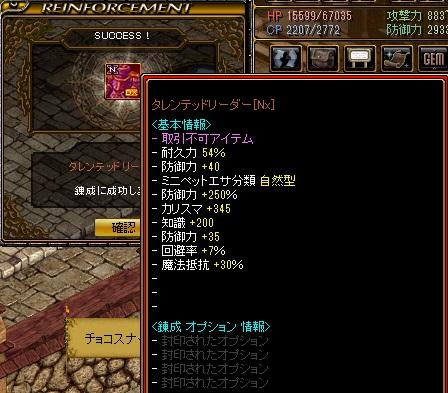 タレンNx2