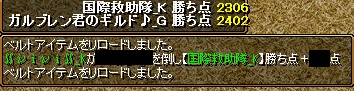 GV 0117中盤