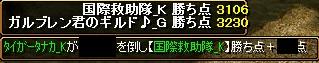 GV 0117終盤