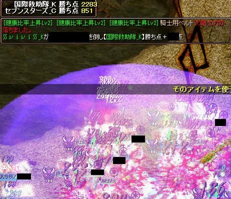 GV 0120中盤