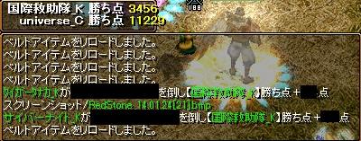 GV 0125終盤