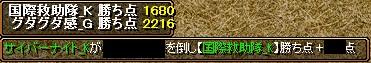 GV 0201中盤