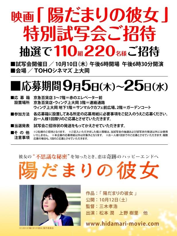 fc2blog_201309151757215f8.jpg