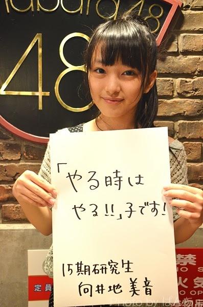 fc2blog_2013101922570745c.jpg