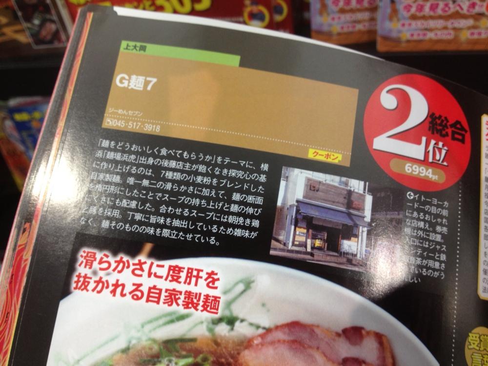 fc2blog_20131024152758ffe.jpg