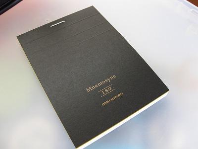 ニーモシネ(N189 A7)