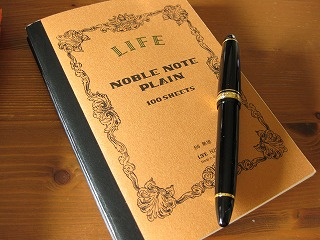 LIFE NOBLE NOTE