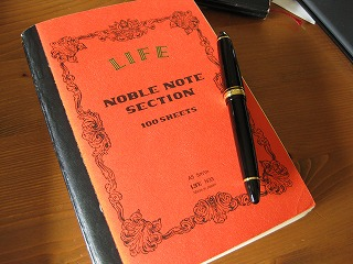 LIFE NOBLE NOTE A5