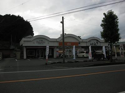 飯塚市美容室