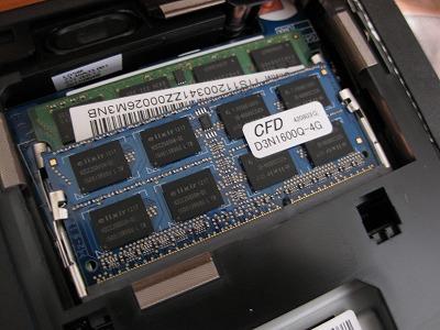 G580のメモリ増設
