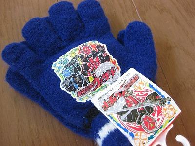 子供用仮面ライダーウィザードの手袋