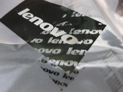 レノボG580