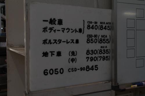 26731201-184