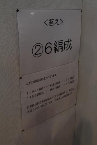 26731201-229